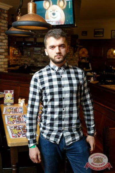 Макс Барских, 2 апреля 2017 - Ресторан «Максимилианс» Казань - 22