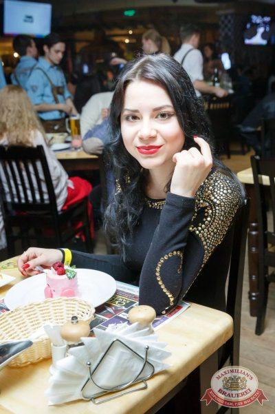 Макс Барских, 2 апреля 2017 - Ресторан «Максимилианс» Казань - 35