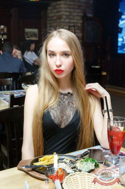 Макс Барских, 2 апреля 2017 - Ресторан «Максимилианс» Казань - 36