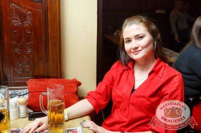 Макс Барских, 2 апреля 2017 - Ресторан «Максимилианс» Казань - 37