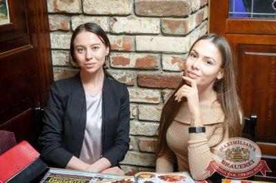 Макс Барских, 2 апреля 2017 - Ресторан «Максимилианс» Казань - 42