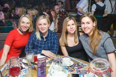 Макс Барских, 2 апреля 2017 - Ресторан «Максимилианс» Казань - 43