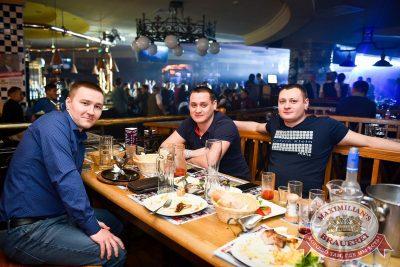 «Дыхание ночи»: Dj Denis Rublev (Москва), 7 апреля 2017 - Ресторан «Максимилианс» Казань - 20
