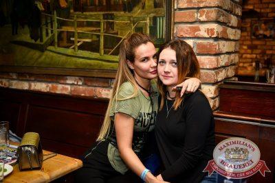 «Дыхание ночи»: Dj Denis Rublev (Москва), 7 апреля 2017 - Ресторан «Максимилианс» Казань - 37