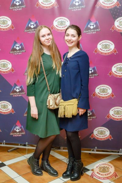 Группа «Пицца», 13 апреля 2017 - Ресторан «Максимилианс» Казань - 11