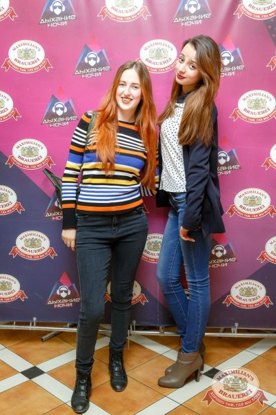 Группа «Пицца», 13 апреля 2017 - Ресторан «Максимилианс» Казань - 14