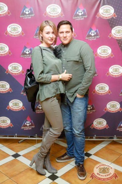 Группа «Пицца», 13 апреля 2017 - Ресторан «Максимилианс» Казань - 19