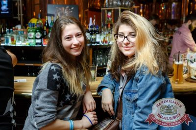 Группа «Пицца», 13 апреля 2017 - Ресторан «Максимилианс» Казань - 24