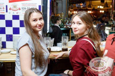 Группа «Пицца», 13 апреля 2017 - Ресторан «Максимилианс» Казань - 27