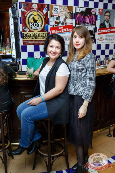 Группа «Пицца», 13 апреля 2017 - Ресторан «Максимилианс» Казань - 29