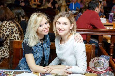 Группа «Пицца», 13 апреля 2017 - Ресторан «Максимилианс» Казань - 30