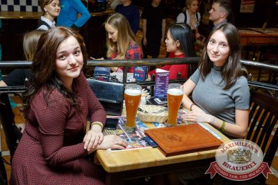 Группа «Пицца», 13 апреля 2017 - Ресторан «Максимилианс» Казань - 32