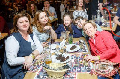 Группа «Пицца», 13 апреля 2017 - Ресторан «Максимилианс» Казань - 33