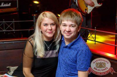 Группа «Пицца», 13 апреля 2017 - Ресторан «Максимилианс» Казань - 34