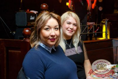 Группа «Пицца», 13 апреля 2017 - Ресторан «Максимилианс» Казань - 35