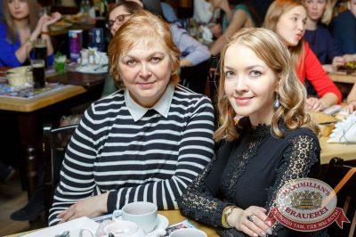 Группа «Пицца», 13 апреля 2017 - Ресторан «Максимилианс» Казань - 37