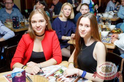 Группа «Пицца», 13 апреля 2017 - Ресторан «Максимилианс» Казань - 38