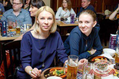 Группа «Пицца», 13 апреля 2017 - Ресторан «Максимилианс» Казань - 39