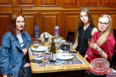 Группа «Пицца», 13 апреля 2017 - Ресторан «Максимилианс» Казань - 42