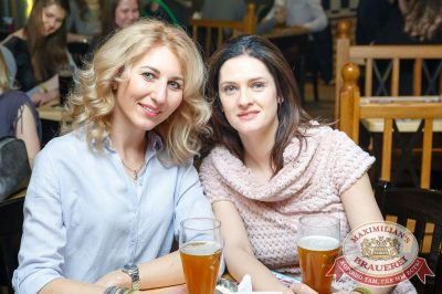 Группа «Пицца», 13 апреля 2017 - Ресторан «Максимилианс» Казань - 46