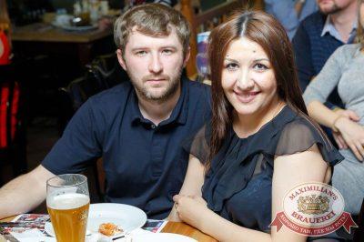 Группа «Пицца», 13 апреля 2017 - Ресторан «Максимилианс» Казань - 47