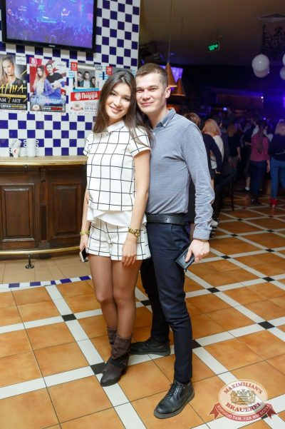 Группа «Пицца», 13 апреля 2017 - Ресторан «Максимилианс» Казань - 55