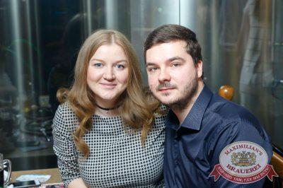Группа «Пицца», 13 апреля 2017 - Ресторан «Максимилианс» Казань - 56