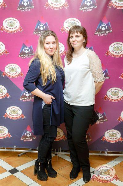 Группа «Пицца», 13 апреля 2017 - Ресторан «Максимилианс» Казань - 6
