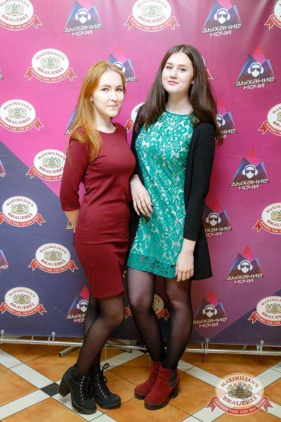 Группа «Пицца», 13 апреля 2017 - Ресторан «Максимилианс» Казань - 7