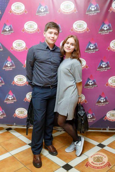 Группа «Пицца», 13 апреля 2017 - Ресторан «Максимилианс» Казань - 8