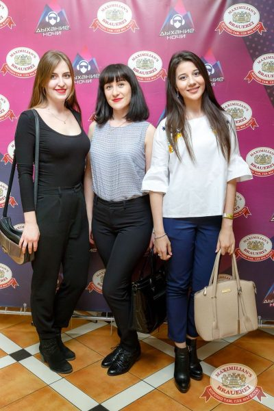 Группа «Пицца», 13 апреля 2017 - Ресторан «Максимилианс» Казань - 9
