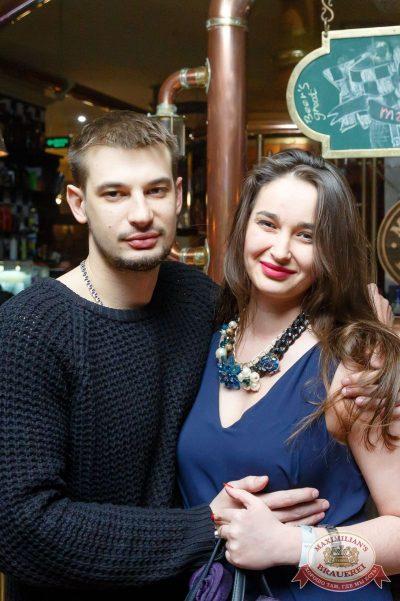 Дельфин, 20 апреля 2017 - Ресторан «Максимилианс» Казань - 16