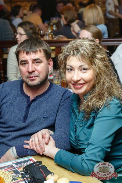 Дельфин, 20 апреля 2017 - Ресторан «Максимилианс» Казань - 24
