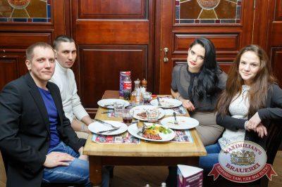 Дельфин, 20 апреля 2017 - Ресторан «Максимилианс» Казань - 31