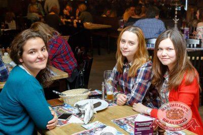 Дельфин, 20 апреля 2017 - Ресторан «Максимилианс» Казань - 32