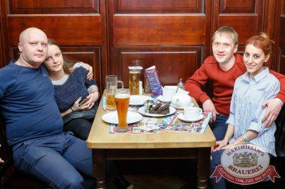 Дельфин, 20 апреля 2017 - Ресторан «Максимилианс» Казань - 33