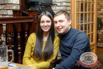 Дельфин, 20 апреля 2017 - Ресторан «Максимилианс» Казань - 38