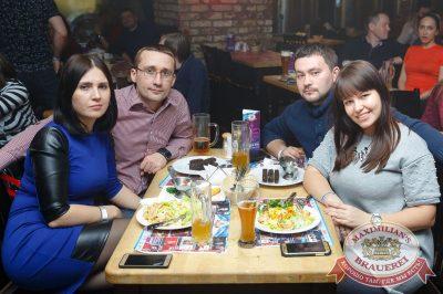 Дельфин, 20 апреля 2017 - Ресторан «Максимилианс» Казань - 43