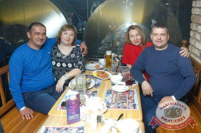 Дельфин, 20 апреля 2017 - Ресторан «Максимилианс» Казань - 48
