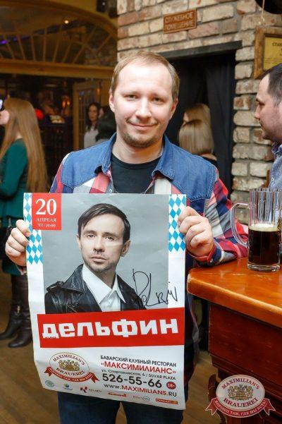 Дельфин, 20 апреля 2017 - Ресторан «Максимилианс» Казань - 50