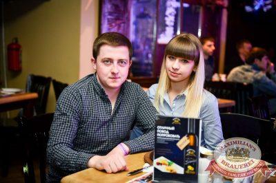 «Дыхание ночи»: Dj Haipa (Москва), 21 апреля 2017 - Ресторан «Максимилианс» Казань - 11