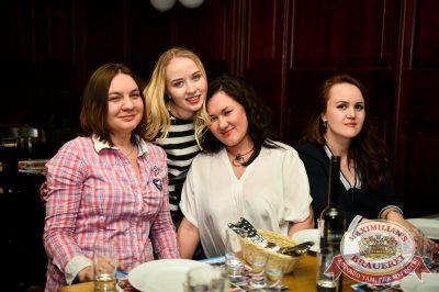 «Дыхание ночи»: Dj Haipa (Москва), 21 апреля 2017 - Ресторан «Максимилианс» Казань - 15