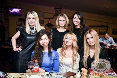 «Дыхание ночи»: Dj Haipa (Москва), 21 апреля 2017 - Ресторан «Максимилианс» Казань - 18