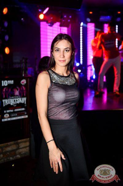 «Дыхание ночи»: Dj Haipa (Москва), 21 апреля 2017 - Ресторан «Максимилианс» Казань - 24