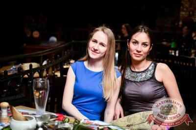 «Дыхание ночи»: Dj Haipa (Москва), 21 апреля 2017 - Ресторан «Максимилианс» Казань - 25