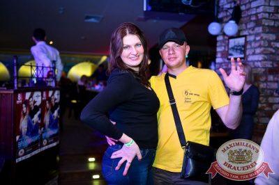 «Дыхание ночи»: Dj Haipa (Москва), 21 апреля 2017 - Ресторан «Максимилианс» Казань - 26