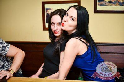 «Дыхание ночи»: Dj Haipa (Москва), 21 апреля 2017 - Ресторан «Максимилианс» Казань - 28