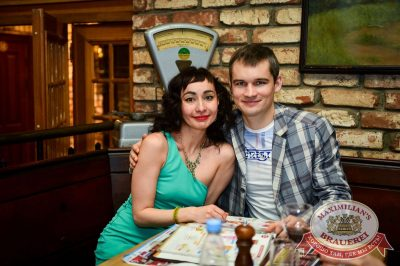 «Дыхание ночи»: Dj Haipa (Москва), 21 апреля 2017 - Ресторан «Максимилианс» Казань - 31