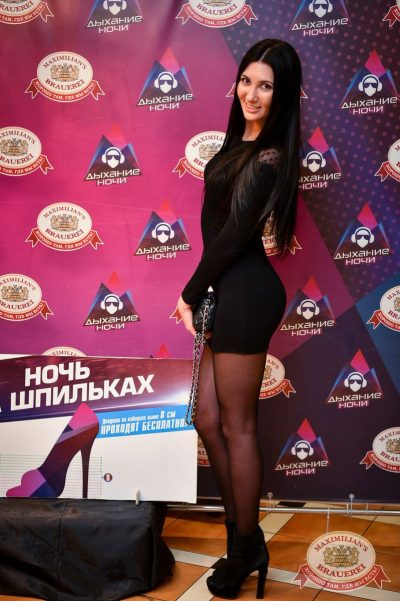 «Дыхание ночи»: Dj Haipa (Москва), 21 апреля 2017 - Ресторан «Максимилианс» Казань - 4