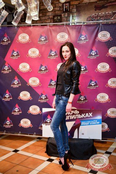 «Дыхание ночи»: Dj Haipa (Москва), 21 апреля 2017 - Ресторан «Максимилианс» Казань - 5